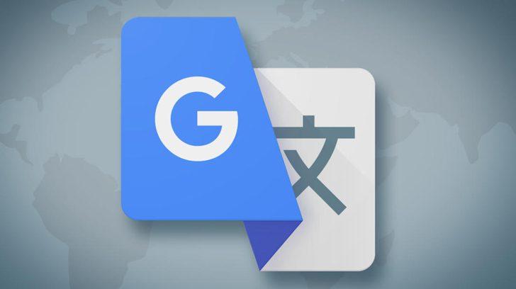 Siteye Google Translate ile Çoklu Dil Ekleme